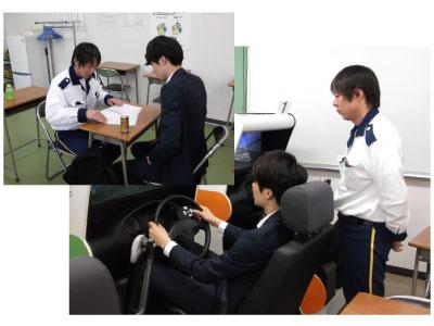 企業ドライバー安全運転講習