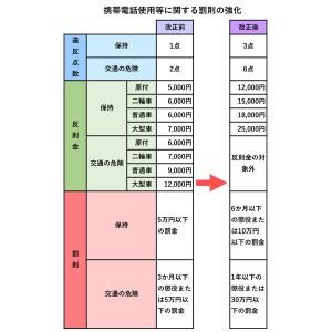 nagara-20190917-20-4